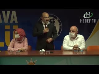 UFUK ACAY ''NİFAK SOKMAYA ÇALIŞANLARA MÜSADE ETMEYİZ'